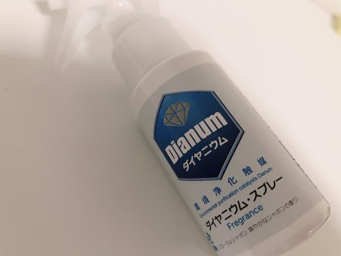ダイヤニウム