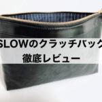 slowのクラッチバッグ